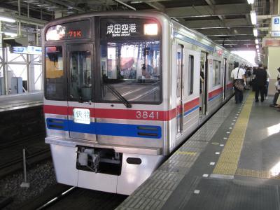 京成3841/3700形