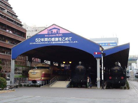 交通科学博物館3 (7)