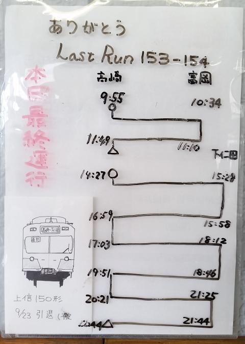 1354 (2)