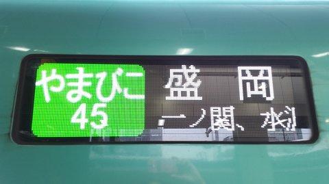 0937 (4)