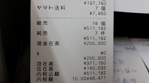 1600 (2)