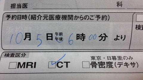 xx (2)