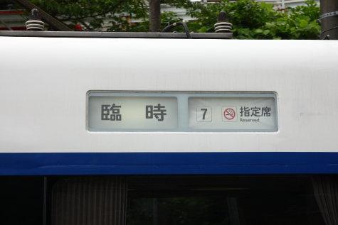 JR371vsMSE (6)
