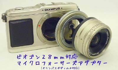 sale3-adapter200