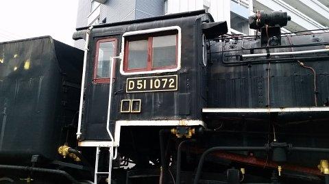 1850 (5)