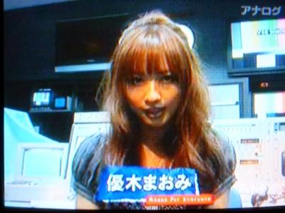 有馬記念2009 (13)