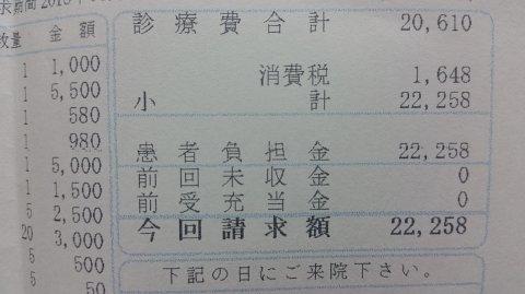 1831 (12)