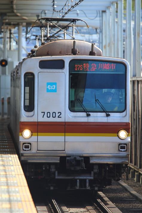 A16R4043