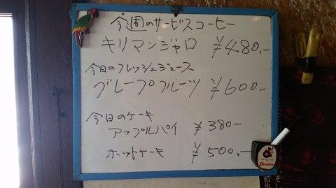 1218 (5)