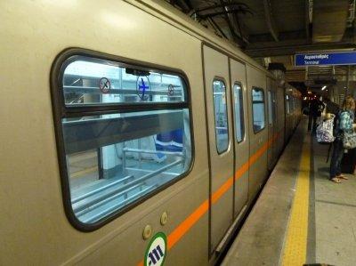 0645空港駅 (1)
