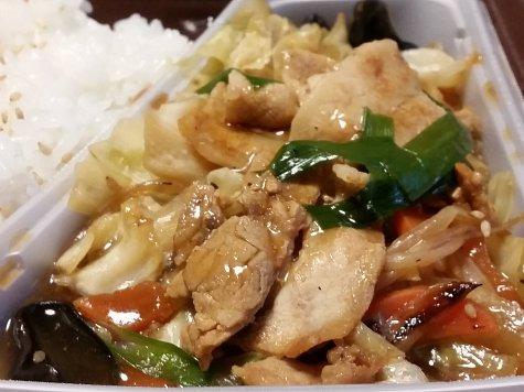 1530特製香味ダレの肉野菜炒め弁当 (2)