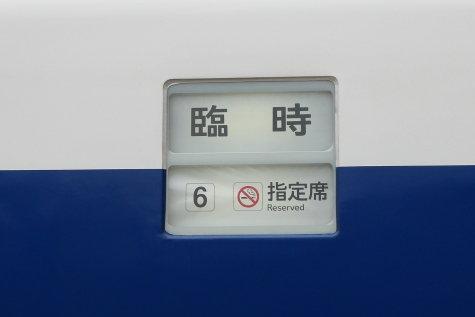JR371vsMSE (5)