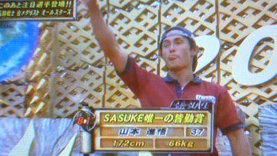 SASUKE (3)