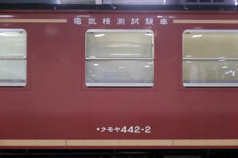 0042 (2)