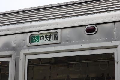 6R3U2053