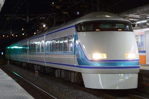 DX8I1359