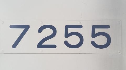 1341 (3)