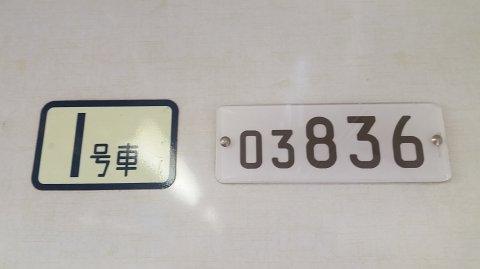1322 (3)