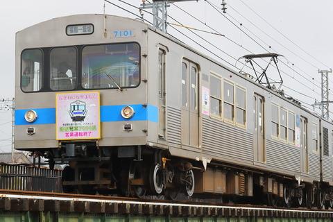 0947 (2)