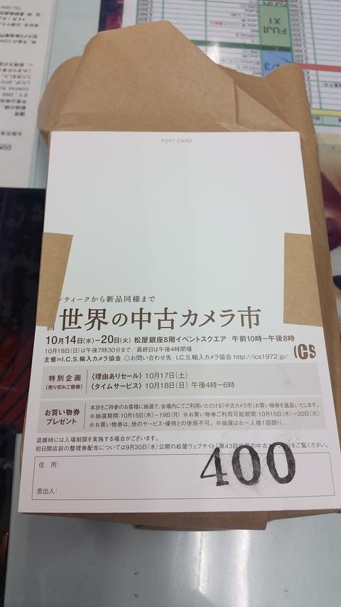 1400 (2)