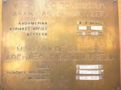 考古学11