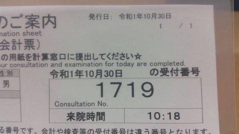 1017 (5)