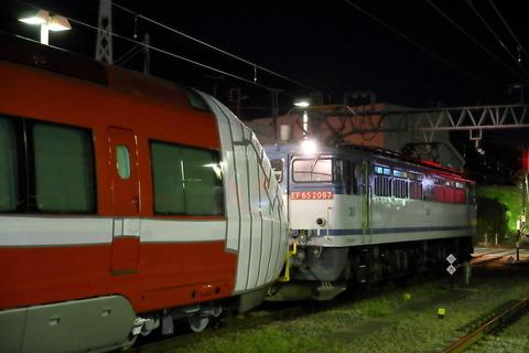0040 (5)