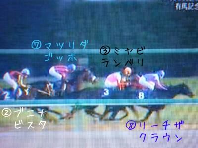 有馬記念2009 (4)