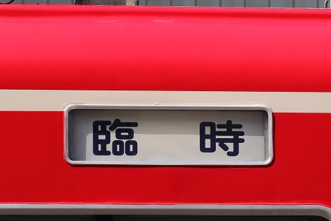 0909 (4)