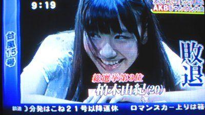 AKBじゃんけん (6)