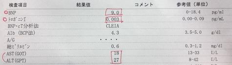 1442 (14)