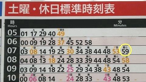 0759 (2)