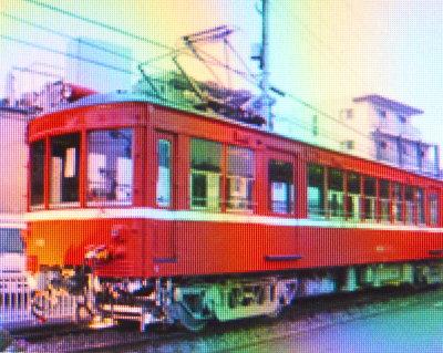 京急230系