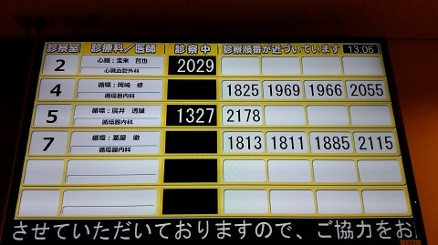 1305 (2)