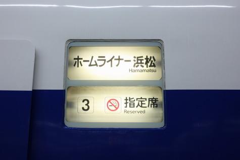 沼津 (5)