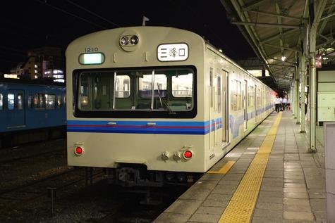 chichibu (5)