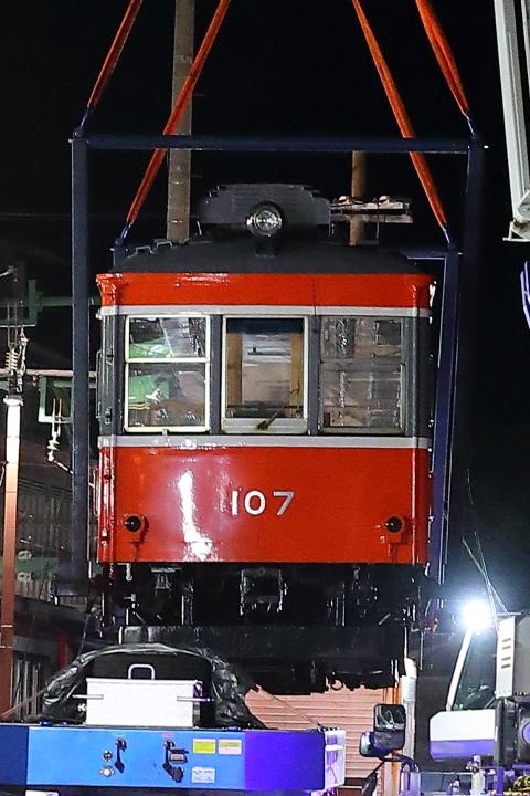 0038 (6)