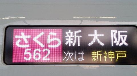 1743 (8)