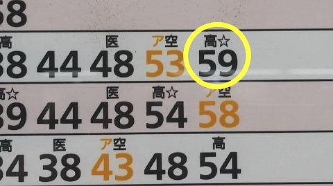 0759 (3)