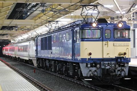 2405 (1)