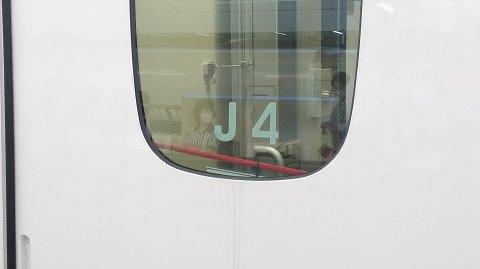 1624 (5)