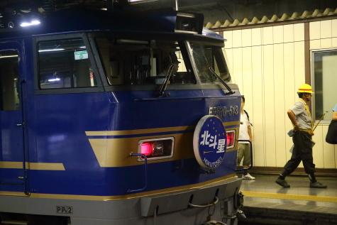 A16R8698