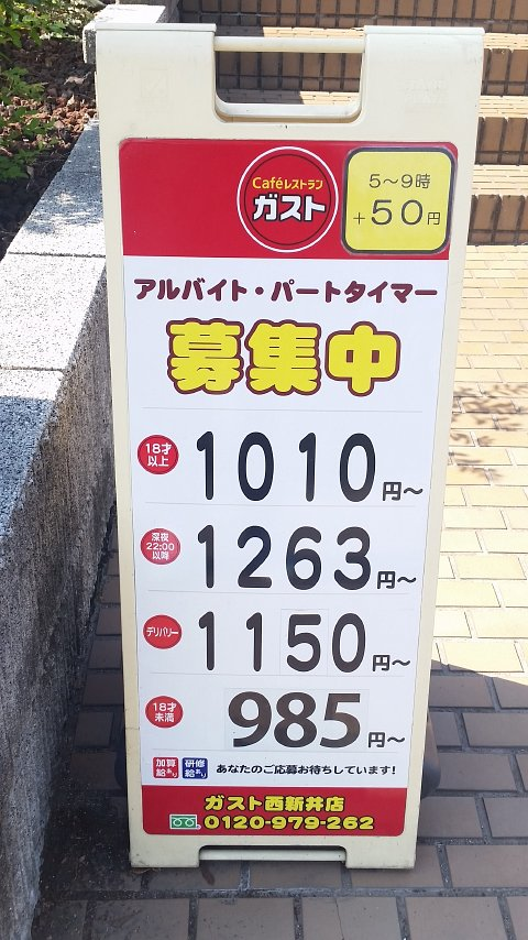 0809 (4)