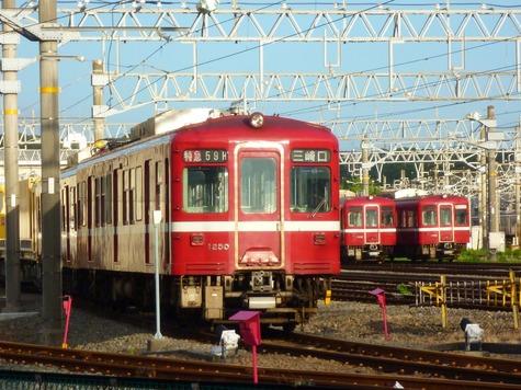京急1000系 (4)