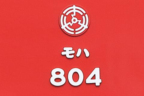 1007 (3)