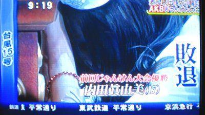 AKBじゃんけん (10)