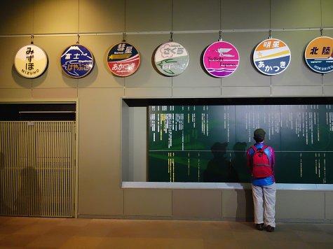 交通科学博物館 (26)