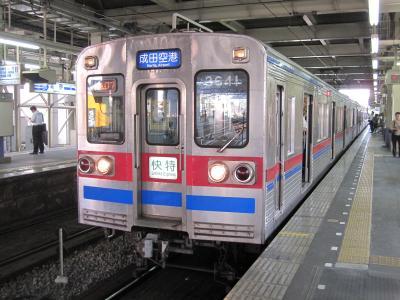 京成3641