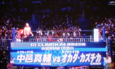 2014G1CLIMAX