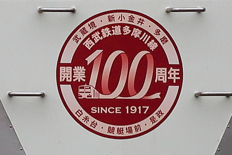 1609 (8)